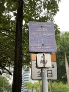 Kowloon Park Drive resident bus stop 27-07-2021(3)
