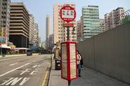 Mong kok police station 1