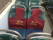 PITCL Priority Seat 12-03-2015