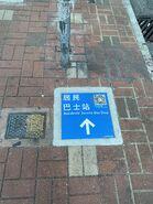 Tai Hing Garden Phase 1(Ho Wong Street) TD Resident bus stop QR code 18-06-2021