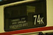 74K 新膠牌