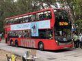 ATENU1321 KMB 68R in Tai Tong 25-12-2020(2)
