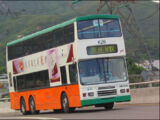 九鐵巴士K1X線