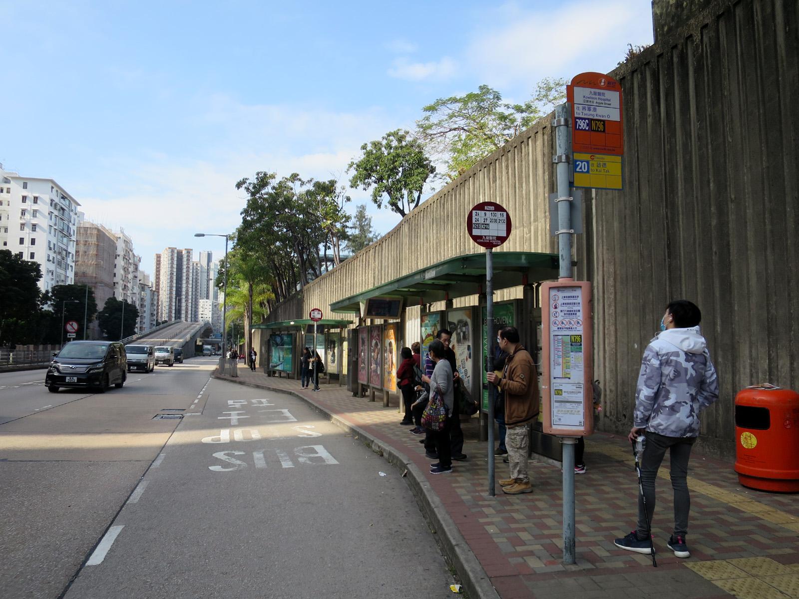 九龍醫院 (亞皆老街)