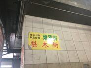 Mong Kok to Lei Muk Shue banner