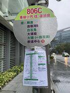 New Territories 806C minibus stop