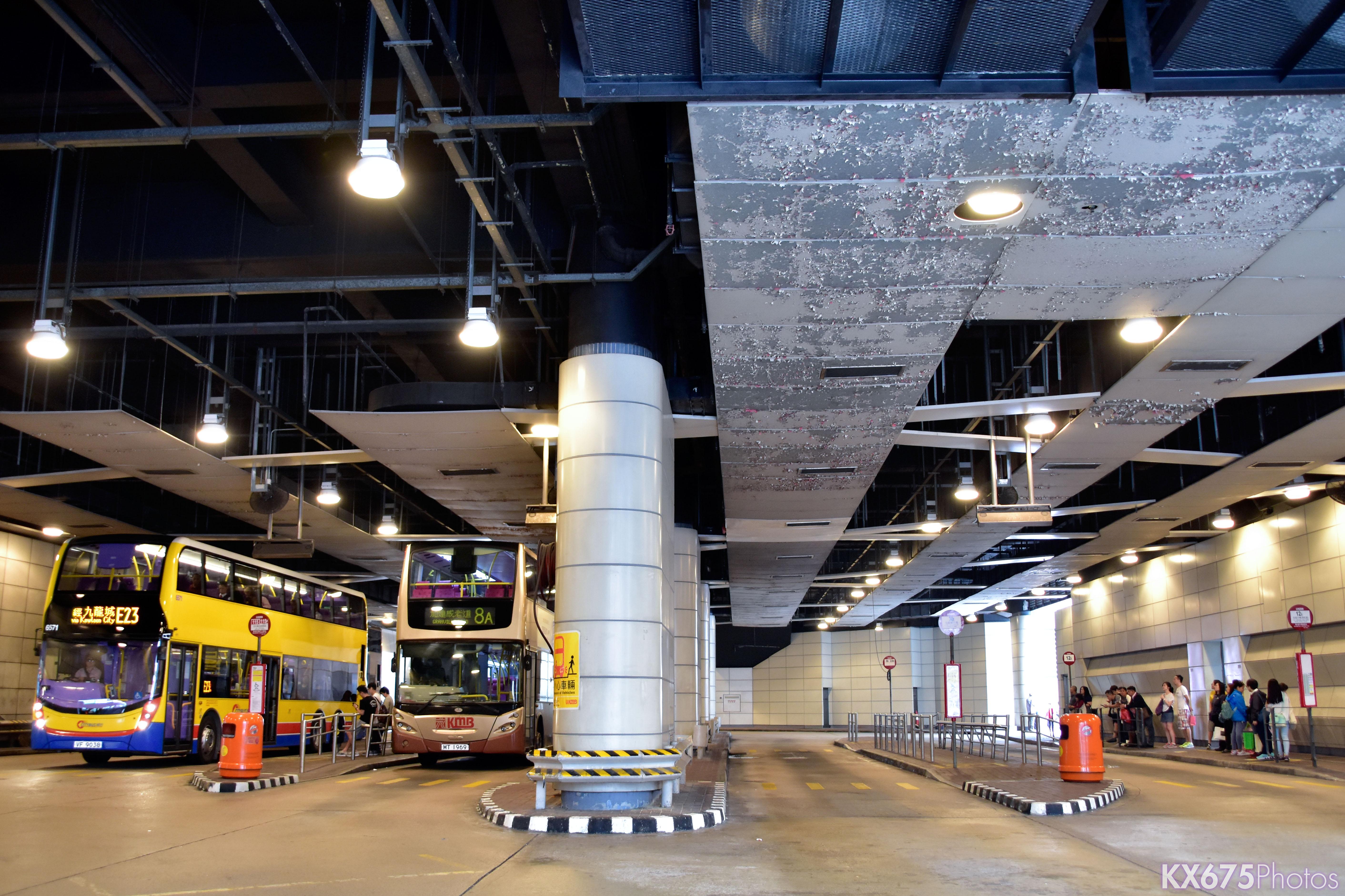 黃埔花園公共運輸交匯處