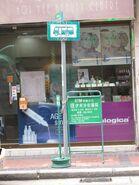 Nanking Street GMBT 1