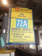 Sham Wan bus stop 06-05-2016(2)