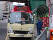 Shek Lei Shek Li Street PLB 2