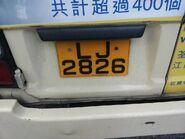 TOYOTA LJ2826 Number plate
