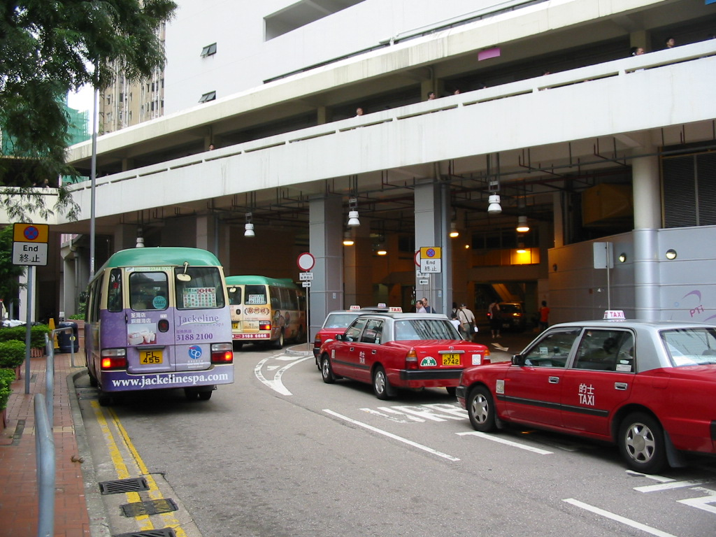 西樓角路公共運輸交匯處