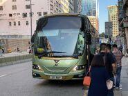 UV869 Lung Wai Tour NR748 14-07-2021(1)