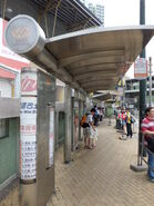 Fu Tung Shopping Centre 6