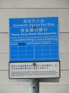 HangSengBankHeadquarter RSstop 20210905