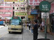 Hong Keung Street 2