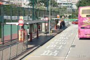KowloonCity-ArgyleStreetPlayground-1254