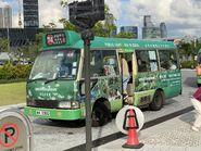 MA3365 Kowloon 74 19-05-2021