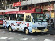 RU4005 Sham Shui Po to Sheung Shui 24-10-2019