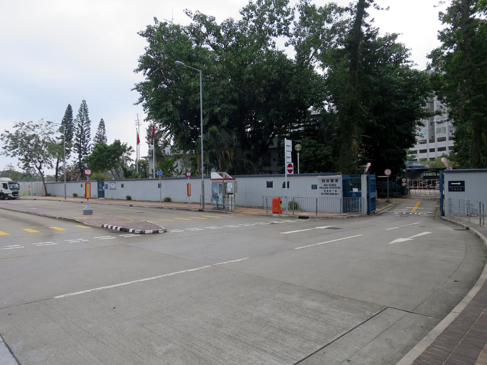 西貢北公共運輸交匯處