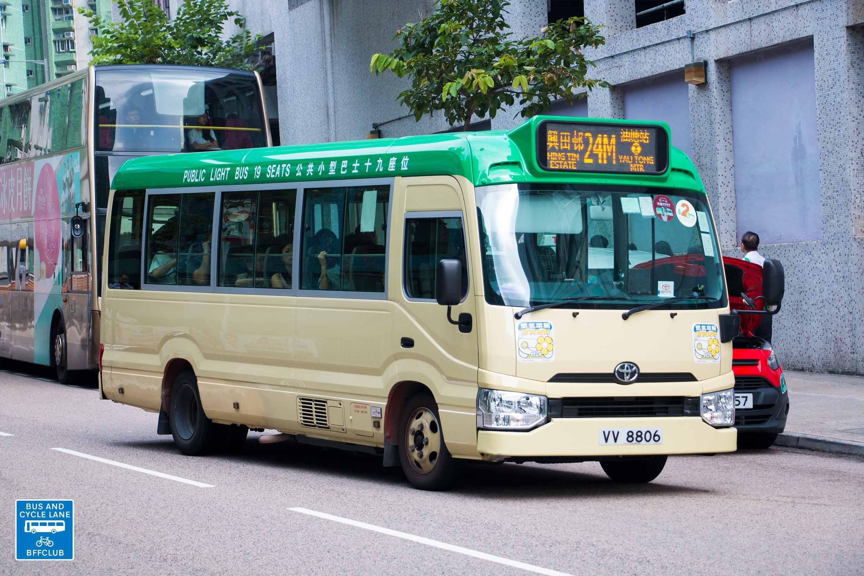 九龍專綫小巴24M線