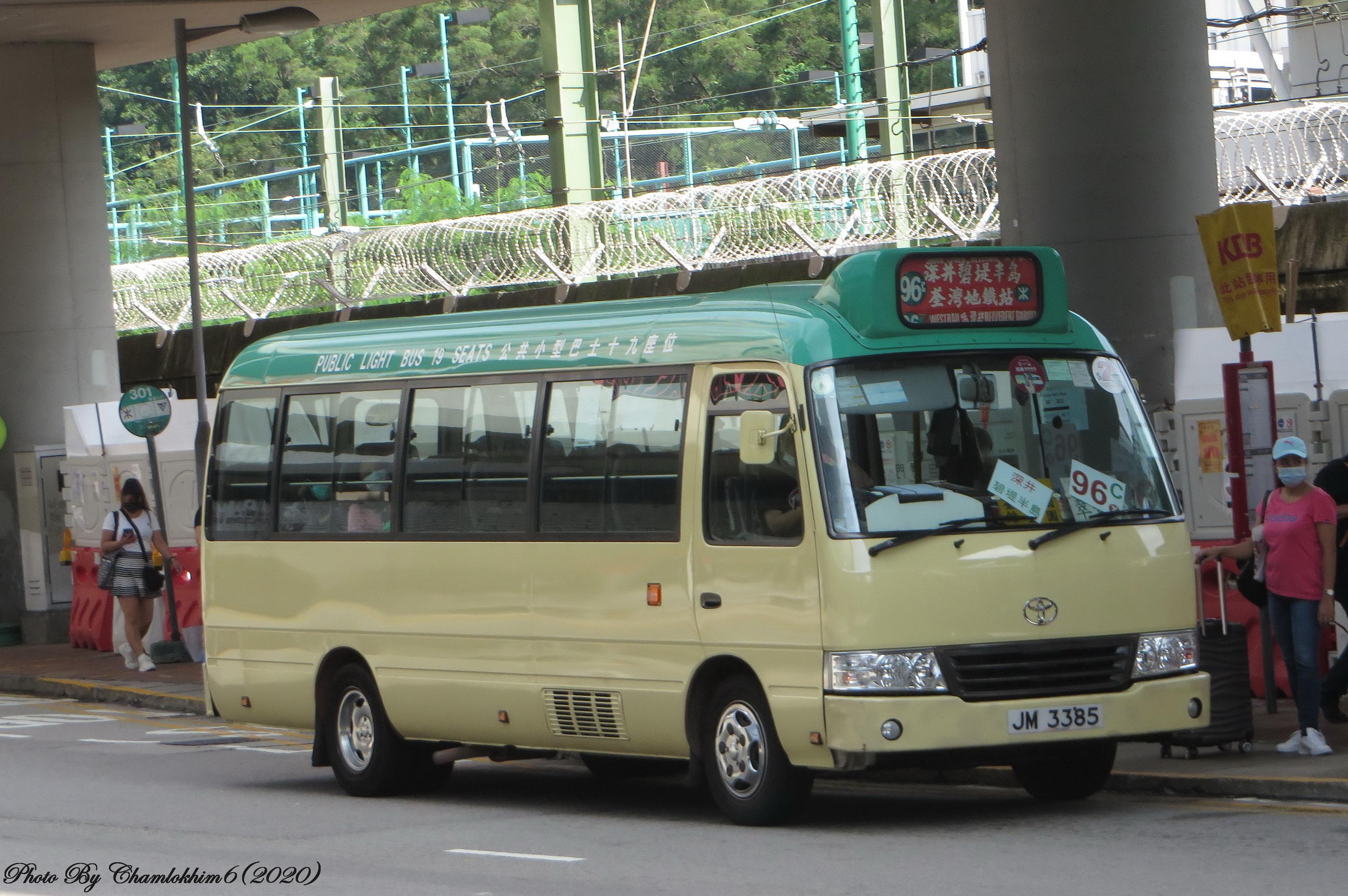 新界專綫小巴96C線