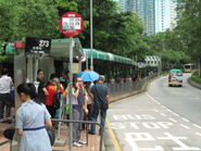 Fanling Station PWR 20130824-1