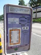 Grand Waterfront Shuttle NTK stop Jun13