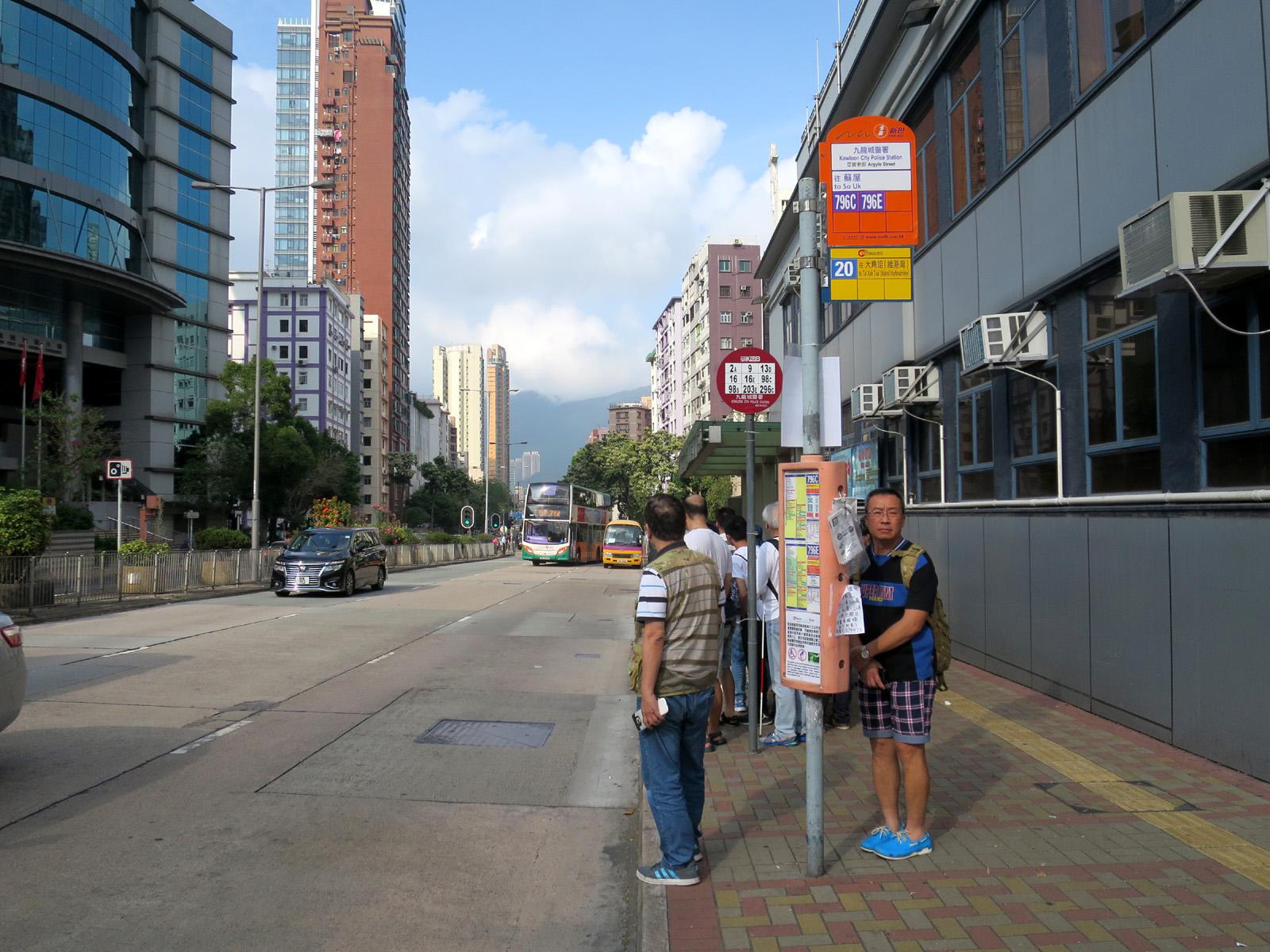 九龍城警署