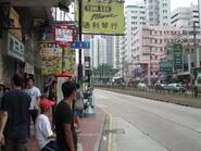 Kuk Ting Street 20120826