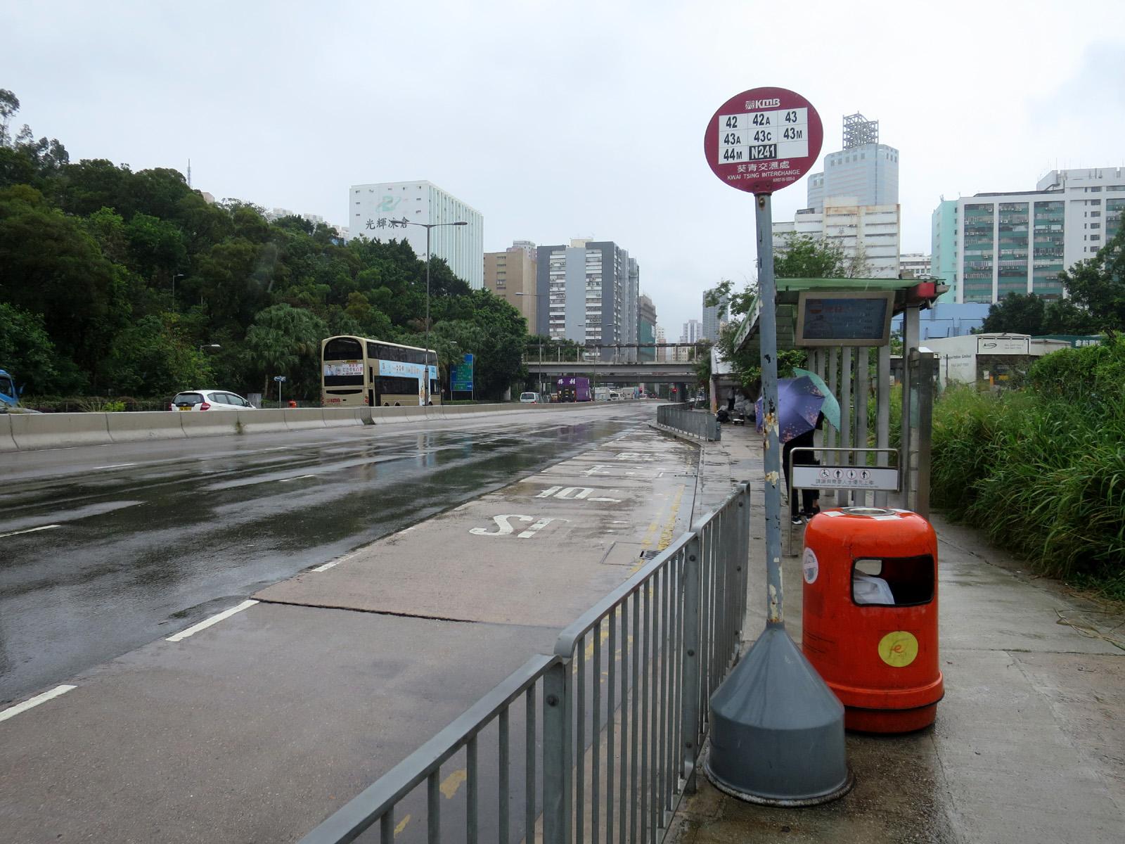 葵青交匯處