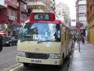 Mong Kok Fa Yuen Street PLB 9
