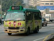 NK9926 HKGMB36