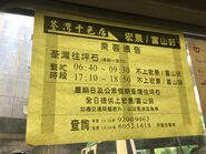 Ping Shek to Tsuen Wan via Fu Shan timetable