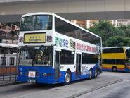 T22 TB Shau Kei Wan