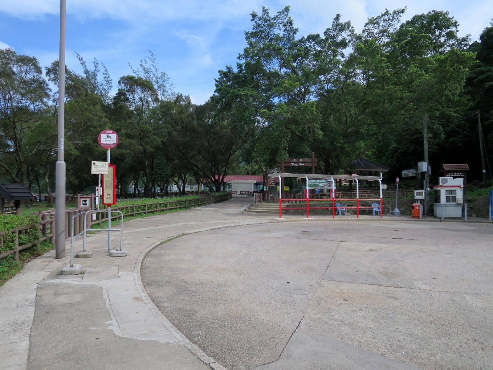 黃石碼頭總站