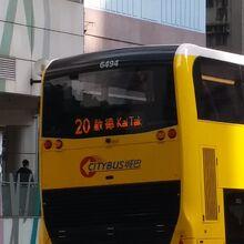 Citybus WK6684 back 202001.jpg