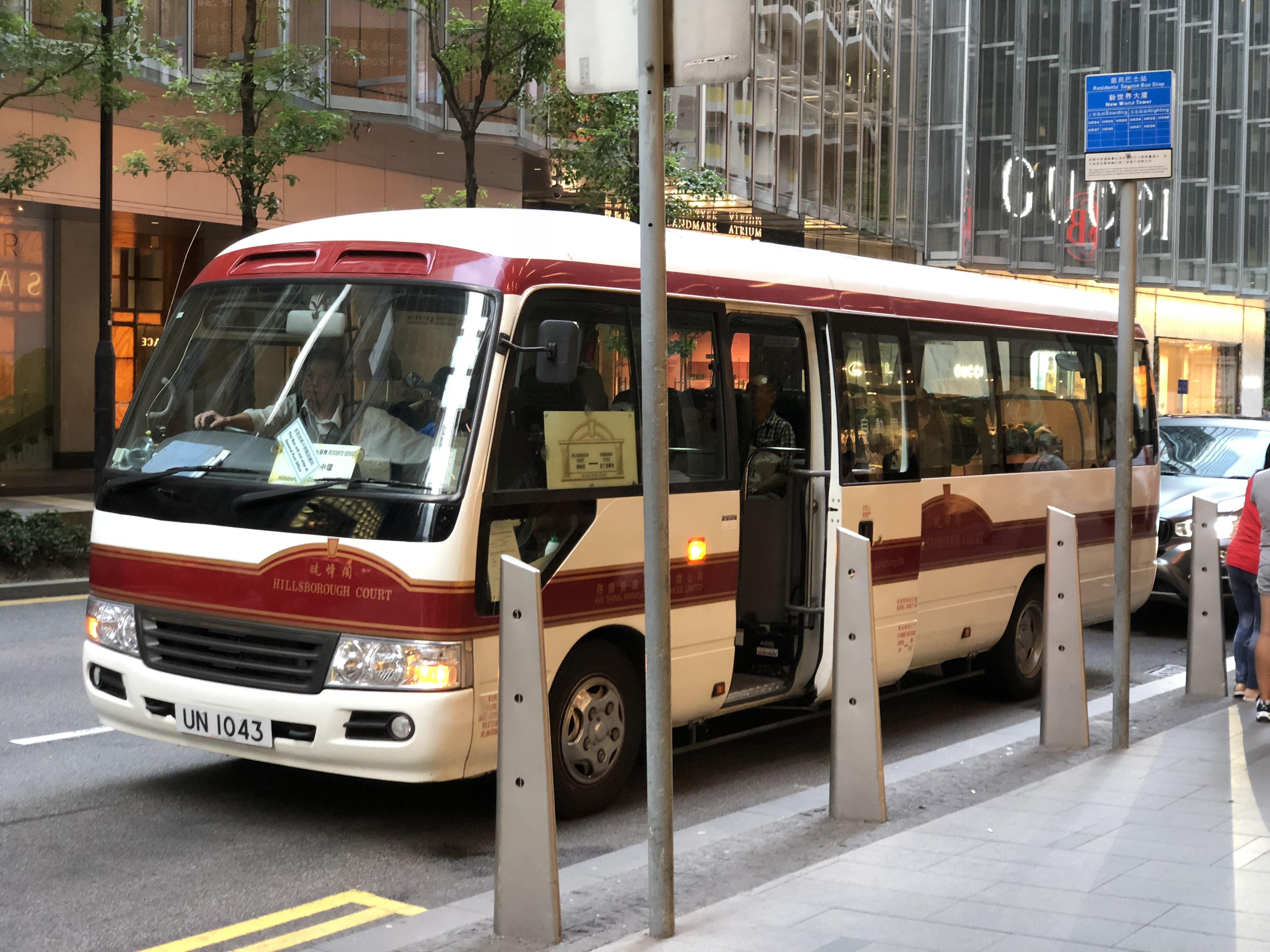 居民巴士HR67線