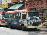 MB6675 Kwun Tong to Sai Kung(Route no 9) 05-09-2019