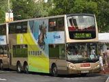 九巴HK1線