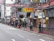 Sun Sing Street Feb13