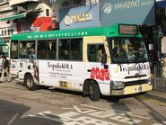 VE4155 Hong Kong Island 51S 06-01-2020