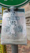 5 KNGMB 69A Notice