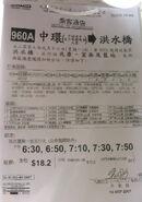 960A notice 20070917