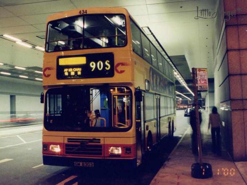 城巴90S線