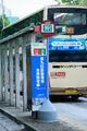 KMB–HK Tramways Interchange Discount Bus Stop Advertisment