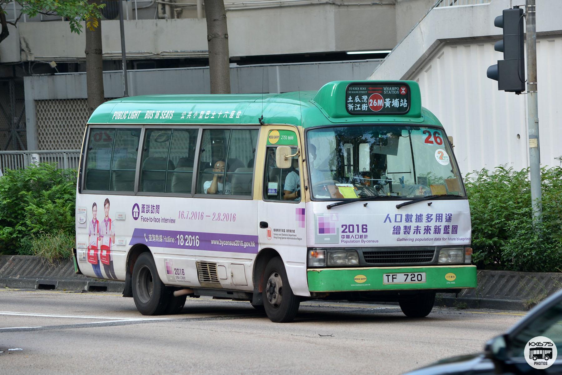 九龍專綫小巴26M線