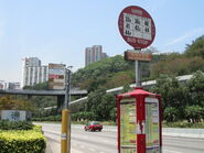Kwai Chung Interchange 12