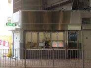 Lei Yue Mun Estate Public Transport Interchange bus regulator room 15-05-2016