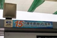 Tuen Mun Road Interchange KMB Free WiFi 20160127